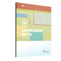 Grade 3 Language Arts Set of 10 Units
