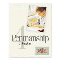 Penmanship to Praise Grade 4