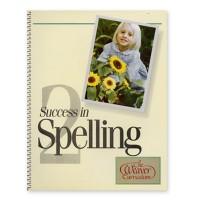Spelling Level 2