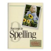 Spelling Level 3