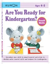 Are You Ready For Kindergarten? Pencil Skills