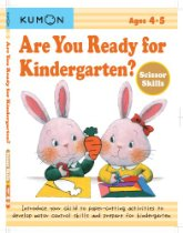 Are You Ready For Kindergarten? Scissors Skills