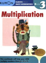 Grade 3 Multiplication