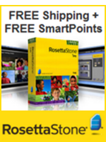 Homeschool Curriculum - Rosetta Stone