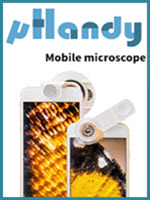 Homeschool Curriculum - uHandy Microscope